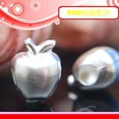 銀鏡DIY S990純銀材料配件/膨膨立體穿式霧面質感蘋果J(象徵平安)~適合手作蠶絲蠟線/幸運衝浪繩
