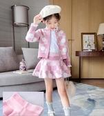 女童秋裝新款秋季衣服兒童裝女裝女大童休閒女孩長袖兩件套裝 居享優品