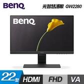 ~BenQ ~GW2280 VA LED 22 型光智慧護眼螢幕~贈3C 螢幕清潔布~