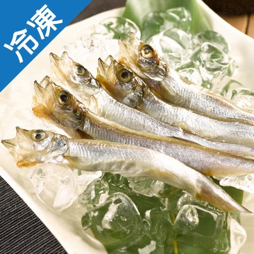 【激爆滿滿】抱卵柳葉魚1盒(200~250g/盒)【愛買冷凍】