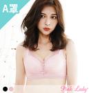 【A罩杯】爆乳款無鋼圈內衣 迷網情深 單件內衣1528(豆沙、黑色)-Pink Lady