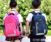 火星龍小學生書包1-3-5年級男女防水耐磨透氣兒童雙肩背包 溫暖享家