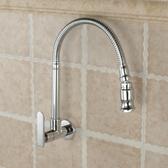 水龍頭拖把池洗衣池 單冷廚房水槽菜盆龍頭 全銅 萬向管入牆式水龍頭