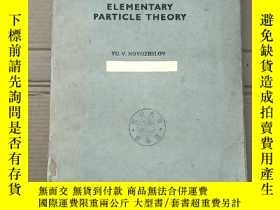 二手書博民逛書店introduction罕見to elementary particle theory(P2155)Y1734