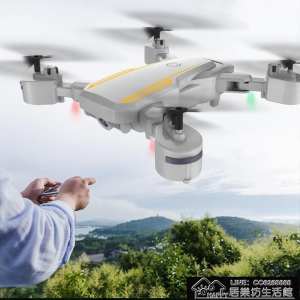 快速出貨 無人幾折疊無人機4K航拍光流定位高清兒童飛行器四軸遙控【2021新年鉅惠】