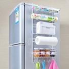 多功能六層冰箱側掛架廚房用品置物架紙巾調味料保鮮袋收納壁掛架 米娜小鋪