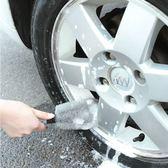 現貨-汽車輪框專用洗車刷 輪框刷 輪胎刷 輪鼓刷 鍊條刷 美容清潔【G014】『蕾漫家』