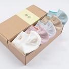 【5雙裝】襪子女短襪短筒純棉淺口日系【奇...