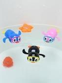 寶寶洗澡玩具嬰幼兒童戲水會游泳的小烏龜玩具男孩女孩