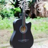 初學者38寸木吉他民謠吉他入門練習新手自學簡單樂器6弦吉它 GD794『黑色妹妹』