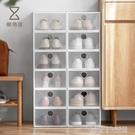 懶角落 塑料透明鞋盒加厚鞋子收納盒抽屜式鞋箱防塵簡易鞋架66899
