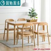 餐椅原始原素全實木餐椅橡木椅子北歐創意休閒椅咖啡廳椅電腦椅會議椅MKS摩可美家