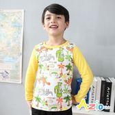Azio男童 上衣  滿版原始恐龍椰子樹彩色印花長袖棒球T恤(黃)