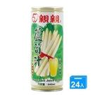親親綠蘆筍汁245ml*24入【愛買】...