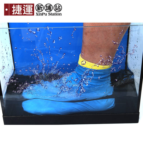 攜帶式矽膠防水鞋套