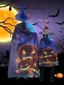 萬圣節兒童服裝cosplay女巫幼兒園演出服飾親子套裝成人披風斗篷 【八折搶購】