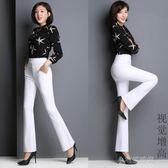 小微喇叭褲女季新款高腰顯瘦黑嗽叭褲彈力大碼修身長褲『小宅妮時尚』