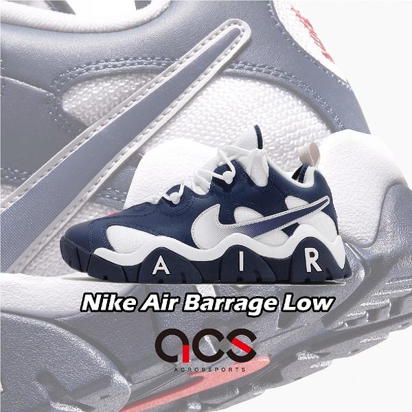 Nike 休閒鞋 Air Barrage Low 藍 白 男鞋 USA 美國隊 復古籃球鞋 大勾勾 復刻 運動鞋 【ACS】 CN0060-400
