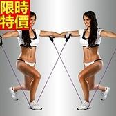 拉力繩-家用多功能塑造身形減肥瘦身健身器材6色69j24【時尚巴黎】