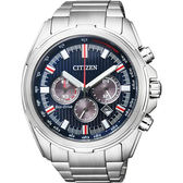 CITIZEN Eco-Drive光動能計時腕錶-深藍/45mm CA4220-55L