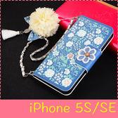 【萌萌噠】iPhone 5 / 5S / SE  中國風茉莉花保護套 可插卡側翻皮套 磁扣 茉莉花掛飾手提繩 手機殼