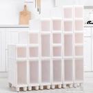 14CM夾縫收納柜冰箱架窄縫廚房塑料抽屜...