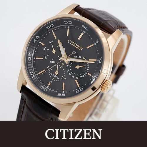 【5年延長保固】CITIZEN BU2013-08E 光動能黑金紳士腕錶 熱賣中!