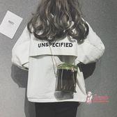 果凍包 透明果凍包女2019新款韓版百搭迷你鍊條單肩斜背包時尚網紅水桶包 2色