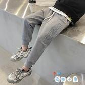 男童褲子秋款運動褲衛褲中大童寬鬆【奇趣小屋】