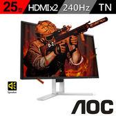 AOC AG251FZ 25吋電競螢幕 液晶顯示器 液晶螢幕 電腦螢幕【迪特軍】