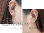 夾式耳環 現貨 韓國甜美氣質 潮風 葉子 纏綿 銀 耳骨夾 耳環 S92240 批發價 Danica 韓系飾品 韓國連線