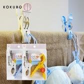 日本 KOKUBO小久保 厚重棉被曬衣夾(2入) 晾曬衣夾 曬衣夾 防風夾 夾子 晾衣 曬衣服 居家