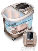220V ~南極人全自動加熱足浴盆家用電動洗腳盆足療機自助按摩深桶泡腳器QM『摩登大道』