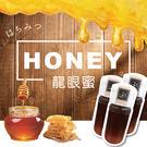 [ 五桔國際] 100%純龍眼蜂蜜 700g/罐