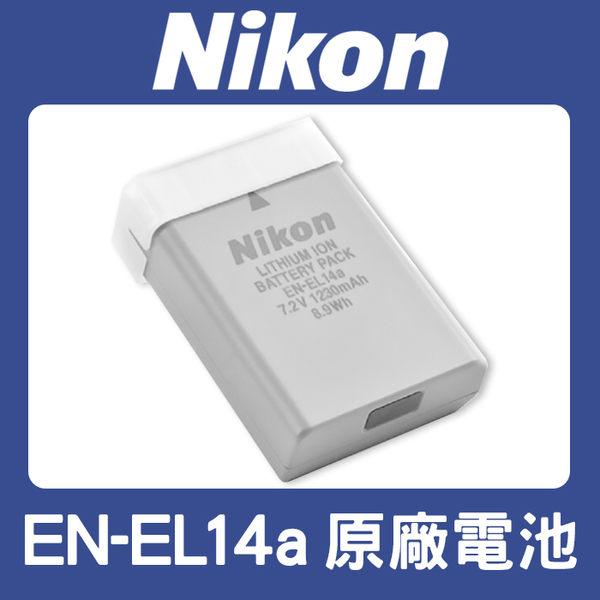 【盒裝】全新 EN-EL14a 原廠鋰電池 NIKON 適用 D5600 D5500 D5300 D3400 P7100