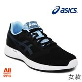 【asics亞瑟士】女款慢跑鞋 PATRIOT 10  -黑色(1012A117003)【全方位運動戶外館】
