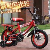 兒童兒童腳踏車 兒童自行車3歲寶寶腳踏單車2-4-6歲男孩女孩小孩6-7-8-9-10歲童車