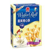 義美義美捲心酥牛奶198g【愛買】