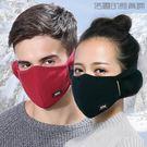 【618好康又一發】保暖口罩護耳男女加厚...