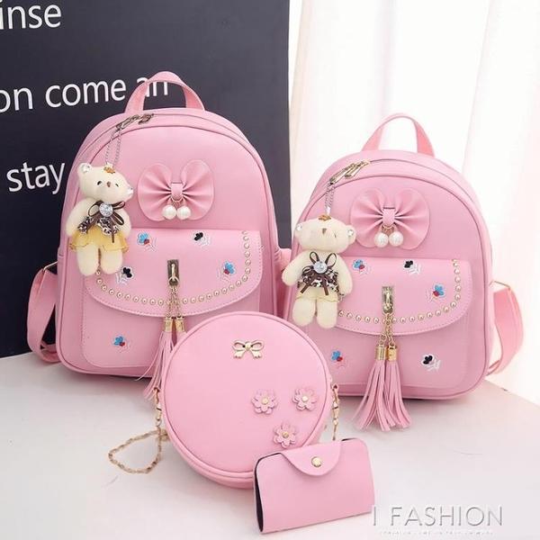 可愛兒童時尚雙肩包女童小背包幼兒園書包小學生女孩公主旅游包潮-Ifashion