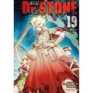 Dr.STONE 新石紀 19