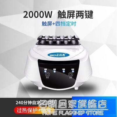 干衣機發熱主機通用烘干機機頭家用烘干器配件小型速干衣哄風衣機 NMS名購新品