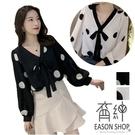 EASON SHOP(GW2457)韓版...