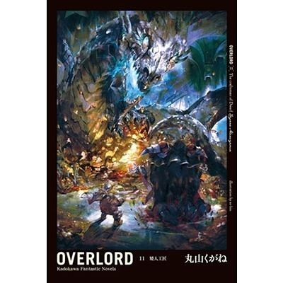 Overlord(11)矮人工匠