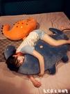 玩偶 恐龍玩偶睡覺抱的夾腿抱枕公仔毛絨娃娃女生床上男生款大號可拆洗 艾家 LX