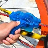 自行車洗鍊器 山地 公路車鍊條清潔工具 單車清洗裝備 清洗鍊條