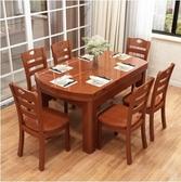 實木餐桌椅組合現代簡約餐桌伸縮折疊圓桌小戶型6/10人家用飯桌LX聖誕交換禮物