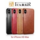 【愛瘋潮】ICARER 復古曲風 iPhone XS Max 磁吸側掀 手工真皮皮套 手機殼