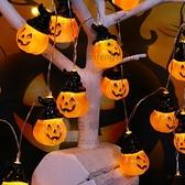 萬聖節南瓜燈串燈兒童發光仿真泡沫南瓜桶商場KTV酒吧裝飾用品道具【白嶼家居】