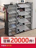 鞋櫃 簡易防塵鞋架組裝家用經濟型多功能省空間家用家里人隔層塑料鞋櫃